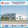 Almacén de acero prefabricado industrial certificado ISO de China