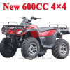 Cee 500cc ATV 4X4, 2 Caixa