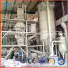 混合晒粉乳鉢の製造工場