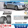 자동차 타이어, UHP 타이어, 광선 타이어 (235/35ZR19)