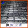 電流を通された溶接された金網(ISO9001)