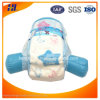 Couche-culotte remplaçable bon marché et de qualité de bébé