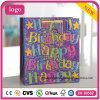 Bolsa de papel púrpura del regalo de la manera del supermercado del juguete de la ropa del cumpleaños