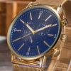 De Polshorloges van de Manier van het Horloge van het Kwarts van de Mens van het Embleem van de douane voor Mensen (wy-17016D)