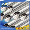 모래 또는 공단 또는 가는선 또는 닦았거나 돋을새김된 스테인리스 관 (200series/300series/400series)