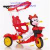 El bebé barato Trike del triciclo de niños embroma el triciclo con el paraguas