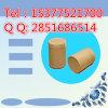 99%ac de l'API 43210-67-9 Fenbendazole pharmaceutique et chimique