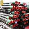 API Oil Pipe (J55 K55 N80 P110 L80 & STC LTC BTC)