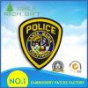 警察のためのカスタマイズされた刺繍の肩飾り、正装肩章