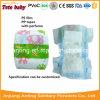 S 48 M 42 L 36 PCS 패킹 아기 기저귀, 경제 아기 기저귀