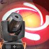 7r Sharpy 230W 지적인 이동하는 맨 위 디스코 효력 빛 (A230GS-TA)