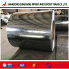 직류 전기를 통한 물결 모양 알루미늄 아연 합금 입히는 강철 (DC51D+Z, DC51D+ZF)
