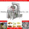 Las semillas de girasol de alta velocidad bolsa Rotary máquina de embalaje