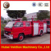 Jmc chiaro 2000L Water Tanker Fire Fighting Truck (LHD& RHD)