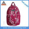 Escola de viagens de lazer Daypack Saco mochila do aluno
