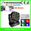 Mini DEL Stage Light 7X12W DEL Moving Head Light Stage Lighting