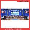 Экран дисплея полного цвета СИД Showcomplex pH2.5 крытый