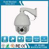 20X Opitcal 2.0MP CMOS 120mの夜間視界の高速ドームCCTVのカメラ