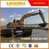 KOMATSU PC200-7 (20 t) Amphibious Excavator