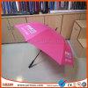 熱い販売ビジネススポーツ・イベントの昇進のゴルフ傘