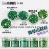 De groene Lichte Decoratie Paillette van de Kleur van de Laser van de Kunst van de Spijker van het Blad van de Reeks Hexagon schitteren (B.V. 06)