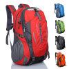 Походные рюкзак сумка для походов для использования вне помещений военных походов поездок большого рюкзаки