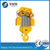 Alzamiento de cadena eléctrico Dubai de la construcción amarilla 35ton de la alta calidad
