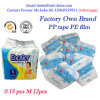 Fabrik Encaier Hot Selling in Ghana Cheap Baby High Absorption Quality Disposable Nappines/Baby Diapers