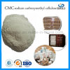 Высокое качество CMC применяются в косметических средств с помощью новой технологии