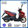 Газ на прошлой неделе Китай скутер Wolf 14дюймов колеса 125 150cc мотоцикла