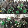 在庫の17-4pHステンレス鋼