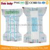 중국에 있는 아기 기저귀 제조자를 애지중지하는 졸리는 처분할 수 있는 아기 기저귀