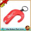 PVC Keychain PVC Keychain/СИД для подарка промотирования (TH-05093)