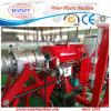 Машина штрангя-прессовани трубы поставки газа воды дренажа PE пластичная