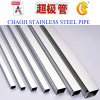 SUS 201, 304, 316 Stainless Steel Pipe para Stair Railing