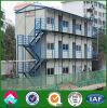 Prefabricated 가벼운 강철 집 조립식 가옥 집