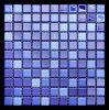 Стеклянное Mosaic для Swimming Pool (DLG401)
