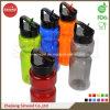 700 мл не содержит бисфенол-Тритан спорта бутылка воды с логотип