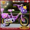 卸売2017年のための子供バイクか自転車