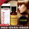 Olio 20ml di trattamento di perdita di capelli dell'essenza di sviluppo dei capelli di Andrea