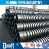 Tubo de HDPE Double-Wall tubo corrugado de gas o la minería