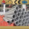 Produits lancés neufs traitant le tube intérieur d'aluminium d'amorçage