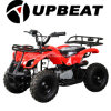 Optimista 49cc Quad ATV
