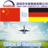 هواء [شيبّينغ كرغو] من الصين إلى ألمانيا