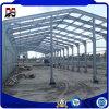 プレハブの熱間圧延セクション鋼鉄金属の構造の建物の研修会
