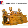 Le biogaz Water-Cooled de groupe électrogène 500KW à 12 cylindres