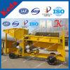 金の鉱石のためのシステムを分ける最もよい品質の低価格の金