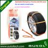 Cars、Suv、Trucksのための緊急のTraction Aid Tire Snow Chains Zipclipgo Life Saver