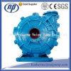 단단한 취급 재 슬러리 펌프를 채광하는 무거운 기계 (아아)