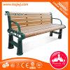 新式の平板の公園のベンチの木の余暇の椅子